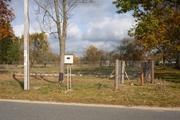 Продам участок 25 соток по Мядельскому напр.,  40 км от МКАД