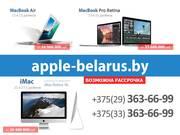 Macbook Air,  Macbook pro retina,   iMac в минске. Возможна рассрочка