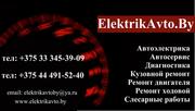 Установка ксенона в Минске
