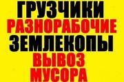 ГРУЗЧИКИ МИНСК ФРУНЗЕНСКИЙ РАЙОН
