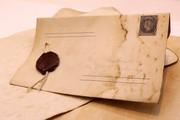 Сделаем вложения Вашего рекламного или коммерческого предл-я в конверт