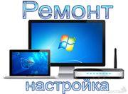 Ремонт компьютеров и ноутбуков с выездом в Минске