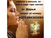 Я Дарья Михайловна.Я здесь , чтобы вам помочь!Имею знания и силу!