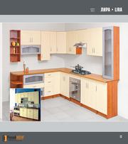 кухня новая Лира фабричная в наличии +375291041075
