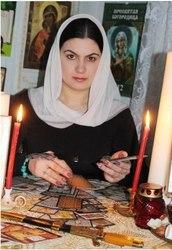Белая магия МАРИЯ АНДРЕЕВНА  соединяю любящее сердца