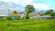 Продается дом (усадьба) в д. Бригидово 47 км.от Минска.
