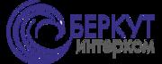 ООО «БЕРКУТ-ИНТЕРКОМ»
