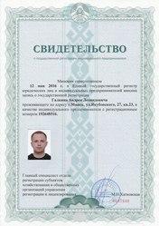 Штукатурные и малярные работы в Минске! Опыт 8 лет!