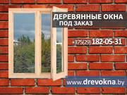 Деревянные окна под заказ.
