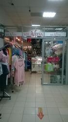 Продам магазин нижнего белья