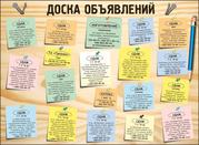 Размещение объявлений по всем доскам Беларуси,  качественно,  недорого