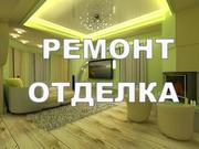 Услуги по ремонту квартир,  помещений и зданий