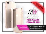 Оригинальный Apple iPhone 8 Plus