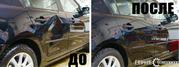 Ремонт вмятин и рихтовка кузова автомобиля «ГермесАвтокузов»
