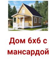 Дом сруб из бруса Витязь 6х6 установка в Пуховичском районе