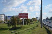 24 билборда (рекламные щиты) в собственности в Минске