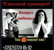 Сильная гадалка в городе Минске гадание магические услугигадание магич