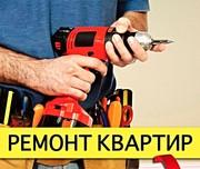 Комплексный ремонт квартир-офисов-коттеджей Минск/Смиловичи