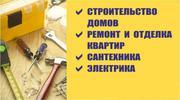 Любые Отделочные работы выполним по Минску и области