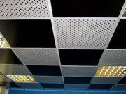 Монтаж подвесного потолока - Армстронг Грильянто
