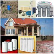 Отопление,  водоснабжение,  канализация под ключ