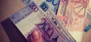 Кредит в короткие сроки на выгодных условиях