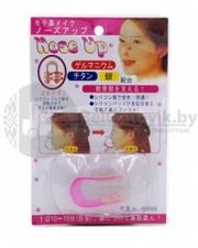 Клипса Ринокоррект для выравнивания носа Nose UP