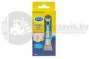 Антигрибковое средство Scholl Fungal Nail с пилками для ногтей