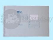 Почтовый полиэтиленовый пакет с логотипом Почта  B3 360х500 мм