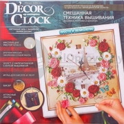 Набор для творчества Decor Clock,  средний