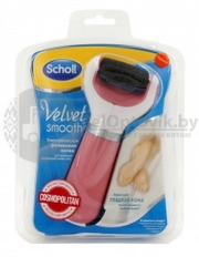Роликовая электрическая пилка стоп Velvet Smooth (розовая)