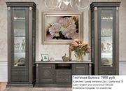 Мебель для гостинной большой выбор