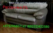 Мебель под заказ в Минске и Республике Беларусь и в рассрочку 0% .