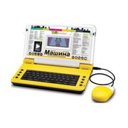 Детский обучающий компьютер,  120 программ!!!