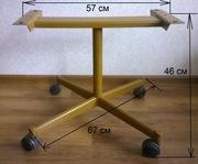 Металлокаркас для стола на мебельных колёсах
