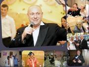 Ведущий на Свадьбу, День рождения,  Юбилей