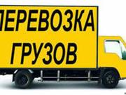 Услуги по грузоперевозкам и эвакуации по Беларуси.