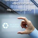 Установка систем видеонаблюдения от компании «Видеогород»