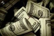 Вам нужен кредит,  чтобы поддержать свой бизнес?