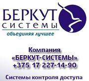 Компания «БЕРКУТ-СИСТЕМЫ» - профессионализм,  подтверждённый 14-летним