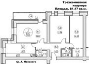 Продам трехкомнатную квартиру в Минске