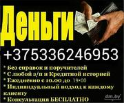 Деньги в долг. Быстрые займы наличными