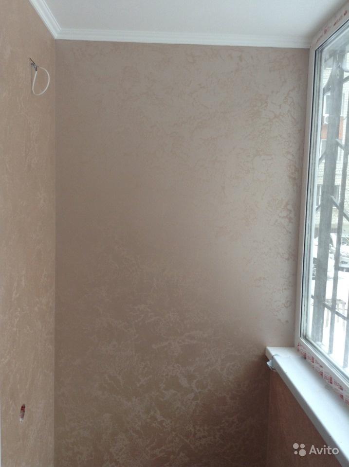 Отделка балкона или лоджии декоративной штукатуркой, вид опе.