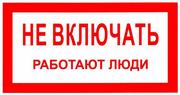 Полный спектр электромонтажных работ в Минске