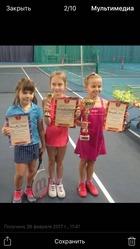 Приглашаем в Школу большого тенниса для детей от 4 до 12 лет
