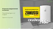 Интернет-магазин MultiMart by