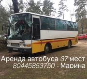 Пассажирские перевозки на автобусе