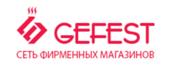 Gefestshop.by – интернет-магазин сети салонов GEFEST в РБ