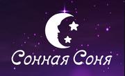 ЧП «ГарантМаркетСтиль» - магазин «Сонная соня»